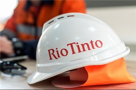ریوتینتو در ۲۰۱۸ چه کرد؟