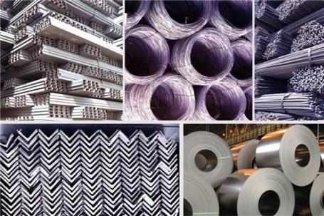 وزیر صنعت اسامی صادرکنندگان مجاز مقاطع طویل فولادی را ابلاغ کرد